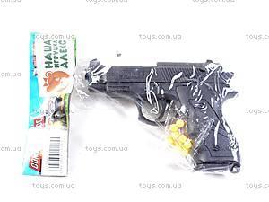 Детское оружие, с пульками, 2265-1