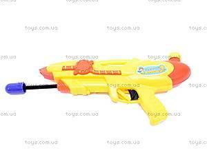 Детское оружие «Водный бластер», 1015 F85, купить
