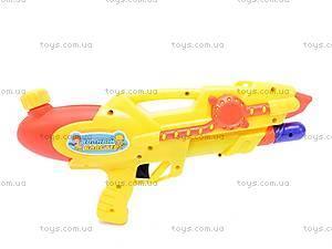 Детское оружие «Водный бластер», 1015 F85
