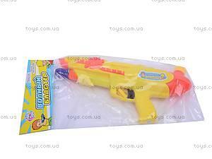 Детское оружие «Водный бластер», 1015 F85, отзывы