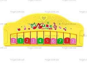 Детское пианино, 201, отзывы
