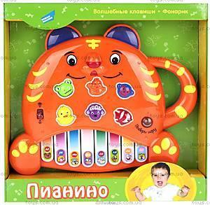 Детское пианино «Тигренок», 8806-6