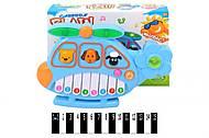 Детское пианино-вертолет, 6168, купить