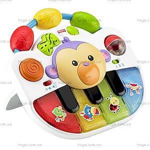 Детское развивающее пианино «Растем вместе», BFH64