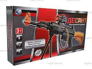 Детское ружье «Десант», 8146-46, цена