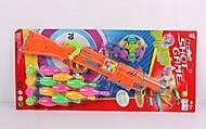 Детское ружье с шариками для стрельбы по кеглям, 648G, іграшки