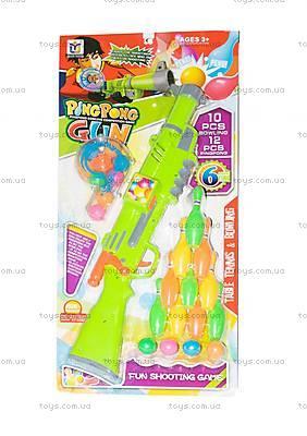 Детское ружье с шариками для стрельбы по кеглям, 648G, купить