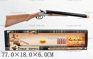 Детское ружье «Шериф», LJS901-1