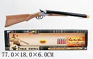 Детское ружье «Шериф», LJS901-1, цена