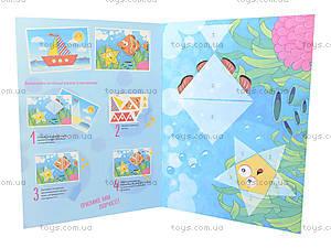 Детское творчество «Аппликация из треугольников», Л521006У, детские игрушки