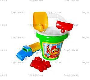 Детское ведерко «Классик» и машинка, 01211