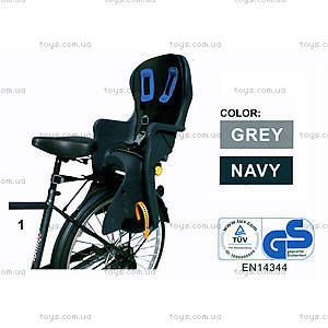Детское велокресло до 22 кг, BT-BCS-0005