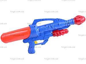 Детское водное оружие с накачкой, 2045, купить