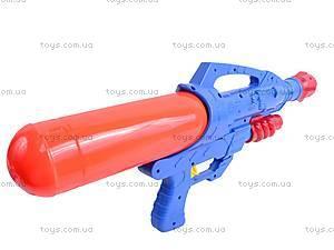 Детское водное оружие с накачкой, 2045, фото