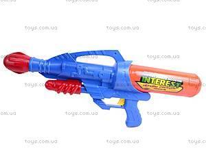 Детское водное оружие с накачкой, 2045, отзывы