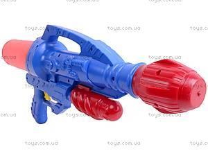 Детское водное оружие с накачкой, 2045, цена