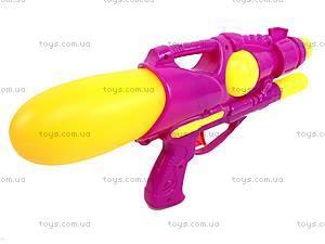 Детское водяное оружие с накачкой, 3068, купить