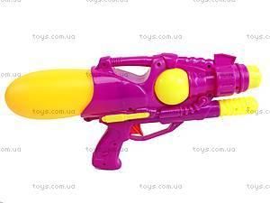 Детское водяное оружие с накачкой, 3068, отзывы