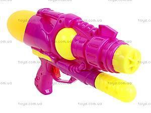 Детское водяное оружие с накачкой, 3068, цена