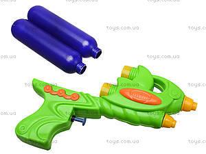 Детское водяное оружие, 3908-2, купить