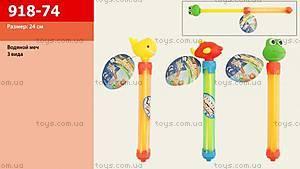 Детское водяное оружие «Помпа», 918-74