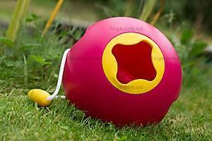 Детское игровое сферическое ведро BALLO для воды, 170112