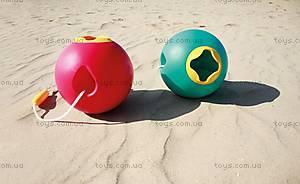 Детское игровое сферическое ведро BALLO для воды, 170112, Украина