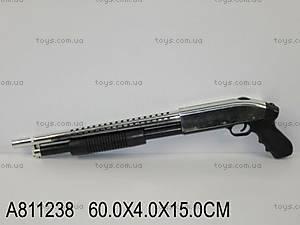 Детское игрушечное ружье с пульками, 388