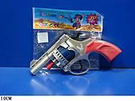 Детский пистолет под пистоны, в пакете, B4, фото
