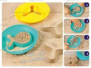 Детские формочки для ванны и пляжа STAR FISH, 170518, toys.com.ua