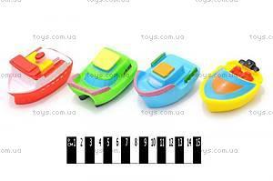 Детские кораблики-пикалки для ванной, KQ-BB-51A