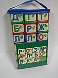 Детские кубики «Абетка с раскраской»,