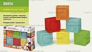 Детские Кубики-пищалки, 86056