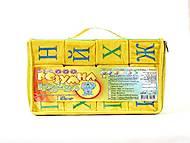 Детские кубики с русским алфавитом, , отзывы
