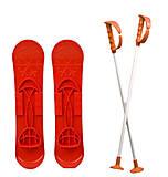 Детские лыжи «SKI BIG FOOT» красные , 6586, игрушки
