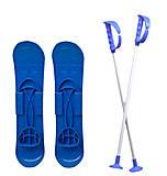 Детские лыжи «SKI BIG FOOT» синие , 6586, детские игрушки