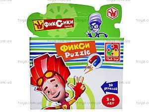 Детские магнитные фигурные пазлы «Фиксики», VT1504-25, магазин игрушек