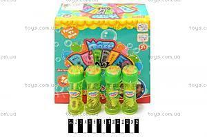 Детские мыльные пузыри, 36 штук, JT2501-1