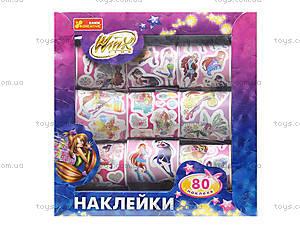 Детские наклейки «Винкс», 80 штук, 5940, отзывы