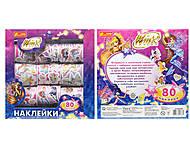 Детские наклейки «Винкс», 80 штук, 5940, купить