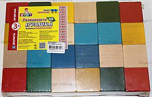 Детские обучающие кубики Руди, Ду-62