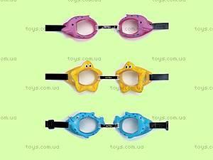 Детские очки для плавания «Морские обитатели», 55603