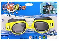 Детские очки для плавания, прозрачные, 1198-2, набор