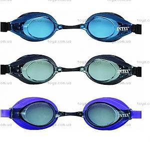 Детские очки для плавания с защитой от ультрафиолетовых лучей, 55691