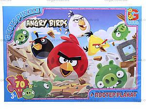 Детские пазлы  «Angry Birds», B001024, отзывы