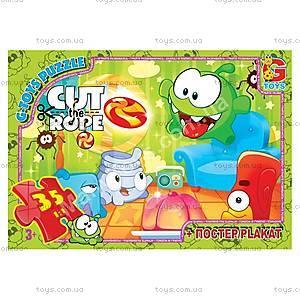 Детские пазлы «Cut the Rope», 35 элементов, CR0070, купить