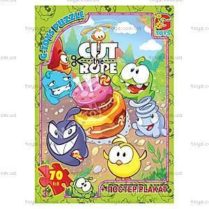 Детские пазли «Cut the Rope», 70 элементов, CR0071, купить