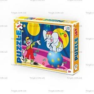 Детские пазлы «Цирк», 104 детали, 200-12, купить