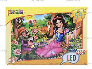 Детские пазлы MINI «Любимые герои», 33210, магазин игрушек