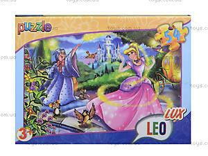 Детские пазлы MINI «Любимые герои», 33210, toys.com.ua